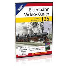 Ek Video Kurier 125