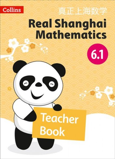 Teacher Book 6.1