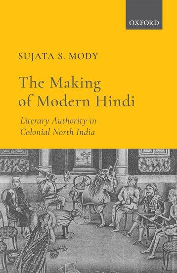 The Making of Modern Hindi