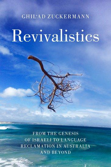 Revivalistics