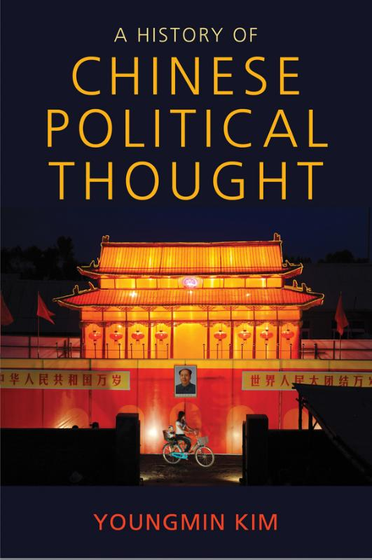 History of Chinese Political Thought