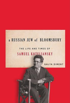 A Russian Jew of Bloomsbury