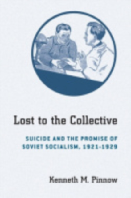 Lost to the Collective