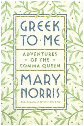 Greek to Me - Adventures of the Comma Queen