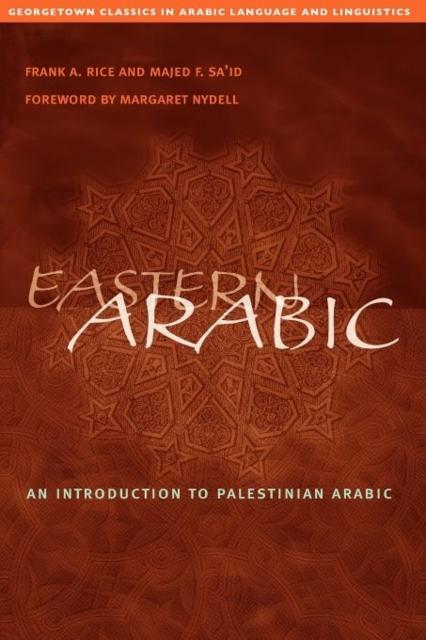 Eastern Arabic