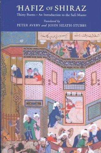 Hafiz of shiraz door hafiz avery peter for Hafiz gedichten