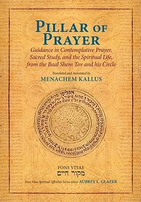 Pillar of Prayer