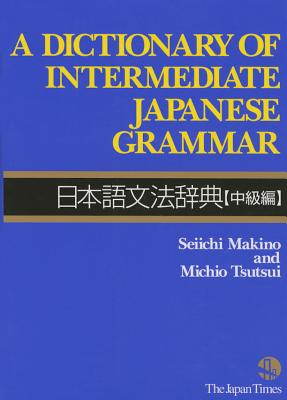 Jpn-Dict of Intermediate Japan