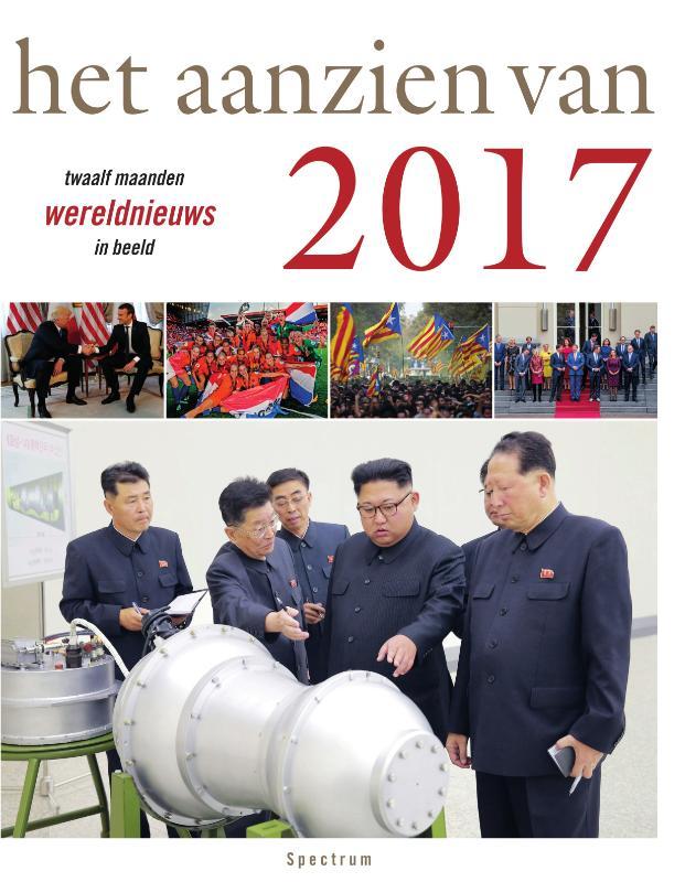 Het aanzien van: 2017