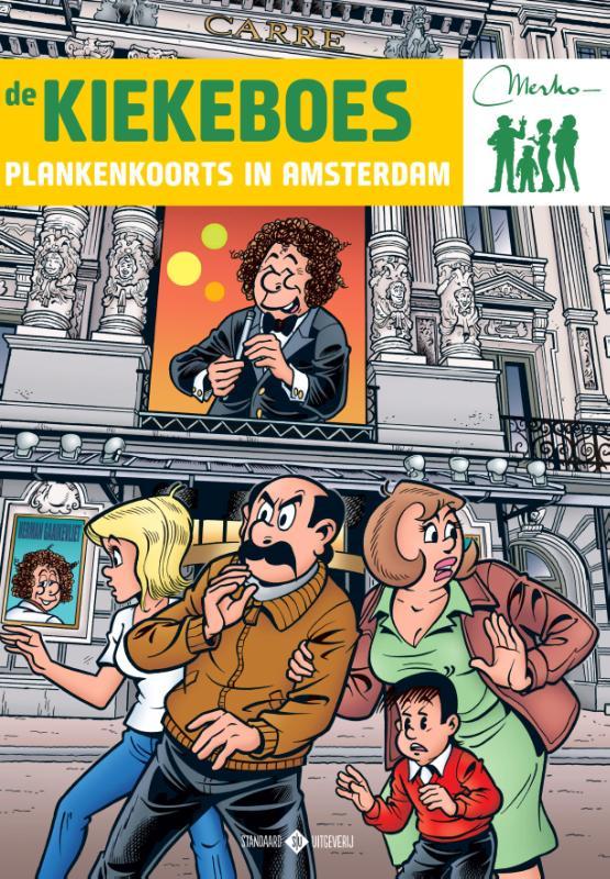 de Kiekeboes Plankenkoorts in Amsterdam