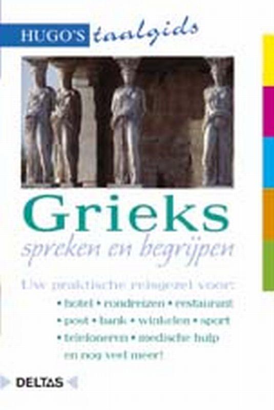 Hugo's taalgidsen- Grieks spreken en begrijpen