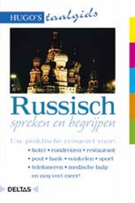Russisch spreken en begrijpen