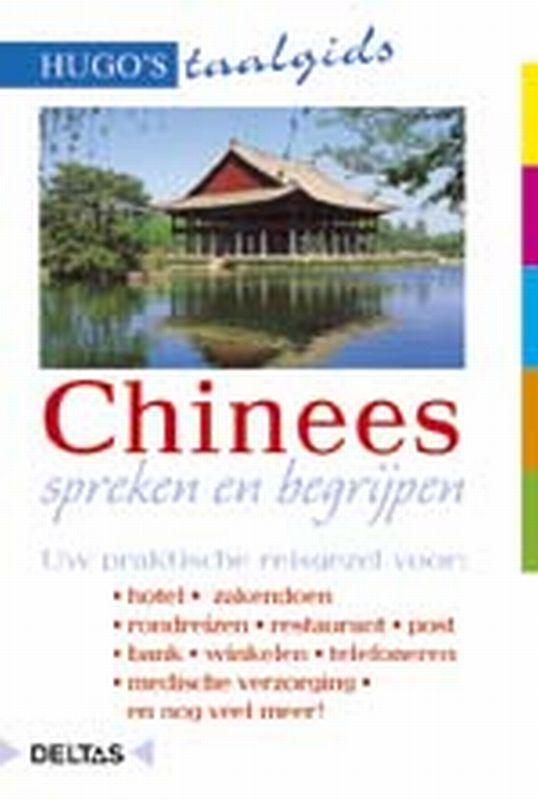 Hugo's taalgidsen- Chinees spreken en begrijpen