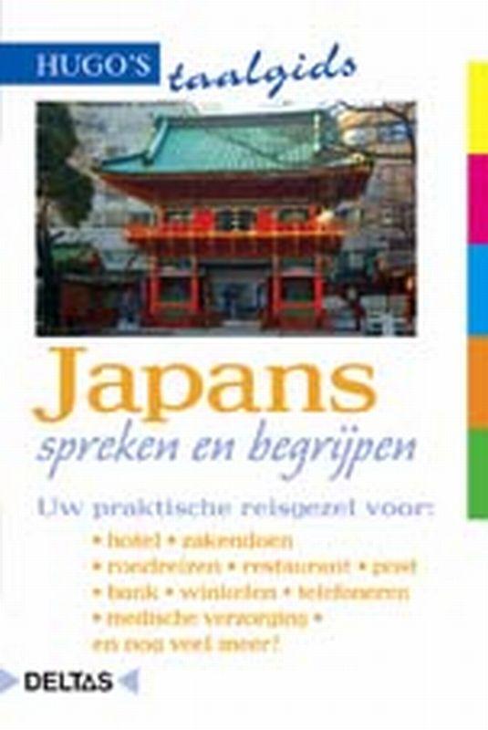 Hugo's taalgidsen- Japans spreken en begrijpen