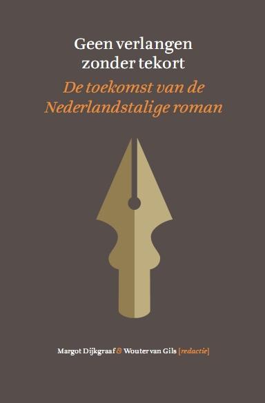 Geen verlangen zonder tekort, de toekomst van de Nederlandstalige roman