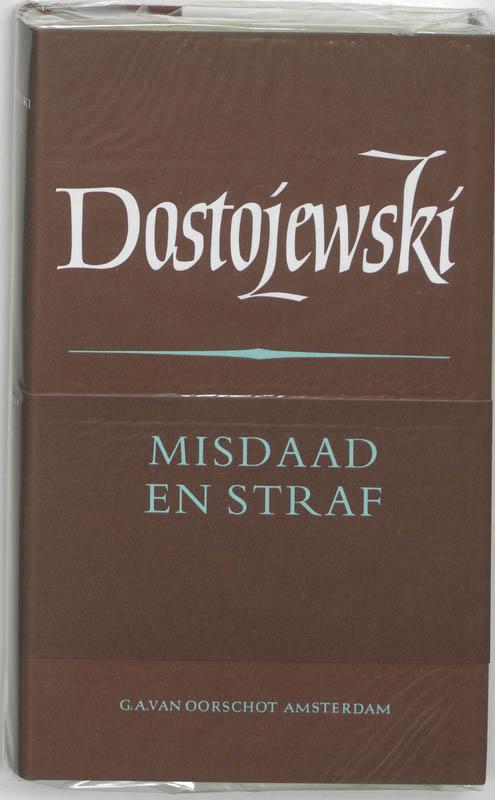 Misdaad en straf; Verzamelde werken deel 5 (Russische Bibliotheek)