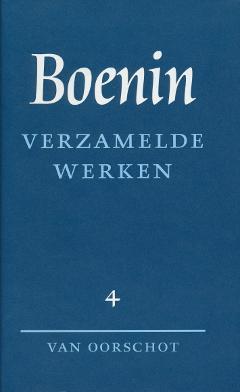 VW 4 (Brieven; Revolutiedagboek; Memoires; Reisverhalen; Poëzie) Russische Biblitoheek