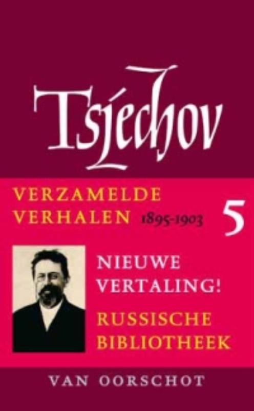 VW 5 (Verhalen 1894-1903) Russische Bibliotheek