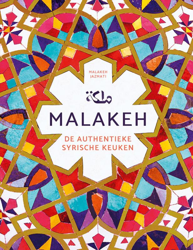 Malakeh - De authentiek Syrische keuken