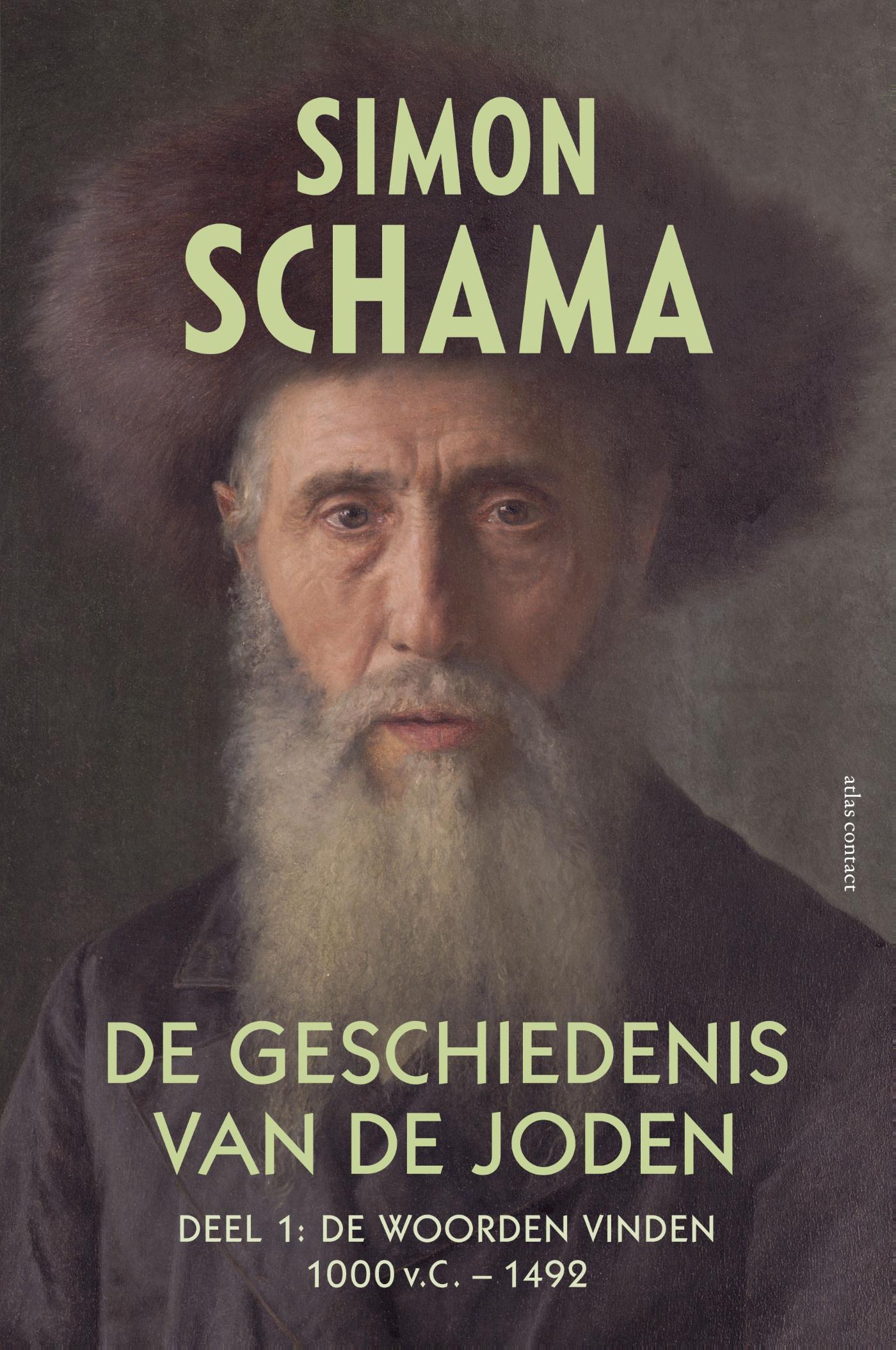 De geschiedenis van de Joden 1 - 1000 v.C. - 1492