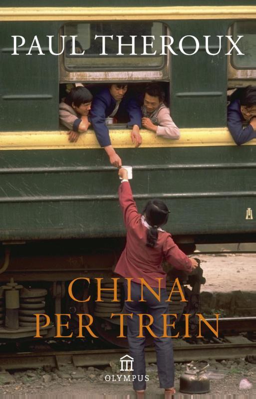 China per trein