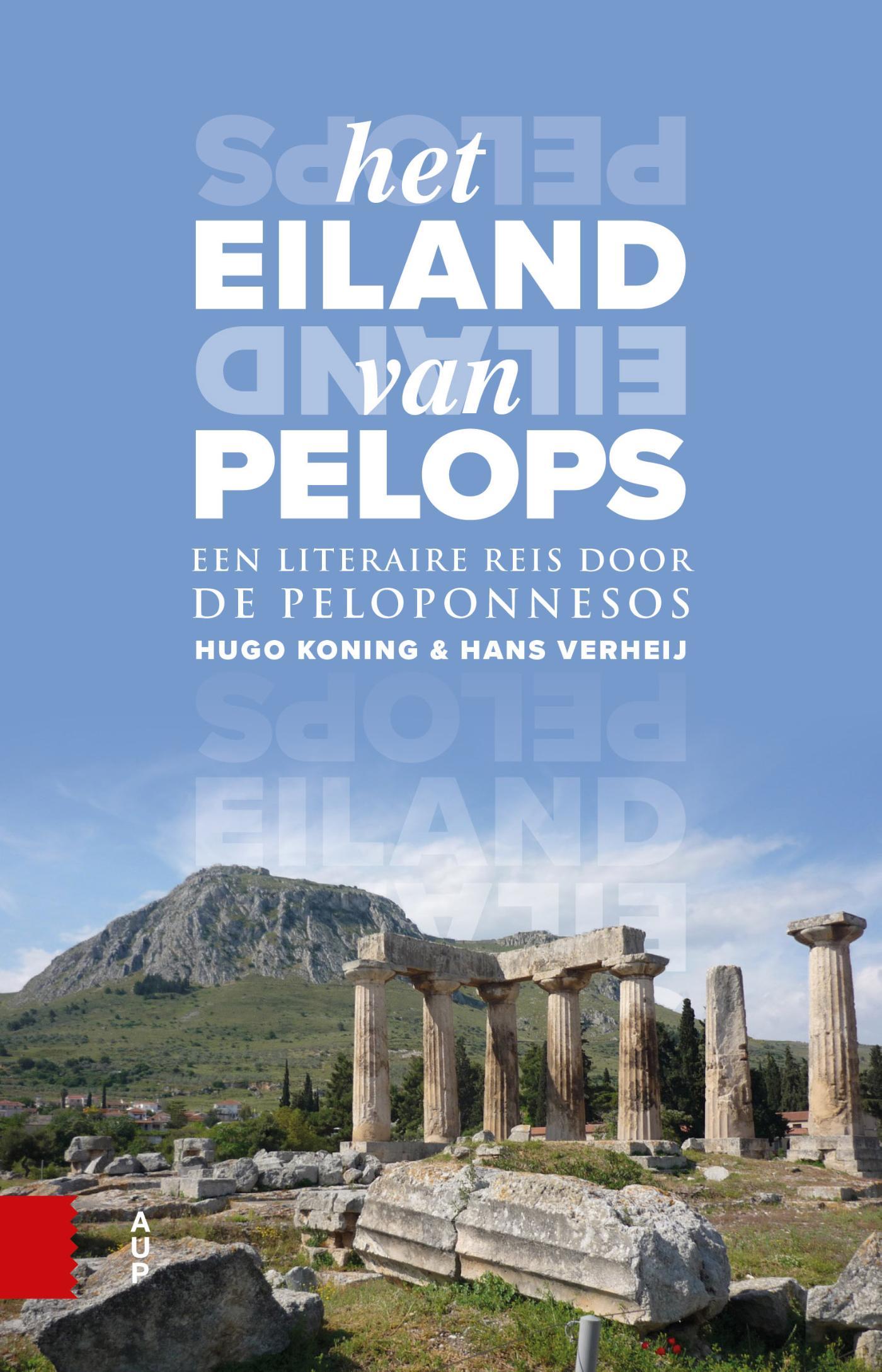 Het eiland van Pelops