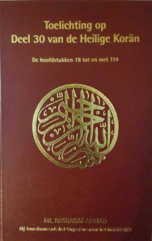 Toelichting op Deel 30 van de Heilige Koran