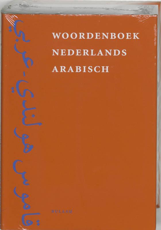 Woordenboek nederlands arabisch door manfred woidich jan for Van nederlands naar arabisch
