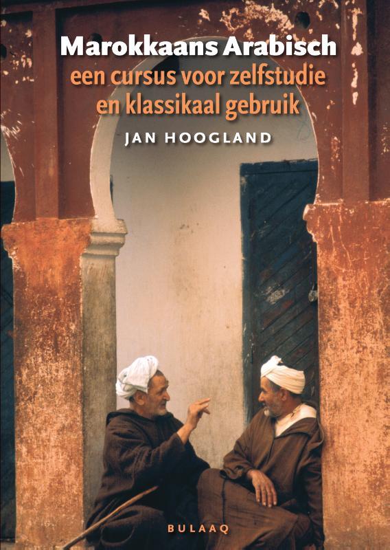 Marokkaans Arabisch, met audio-download