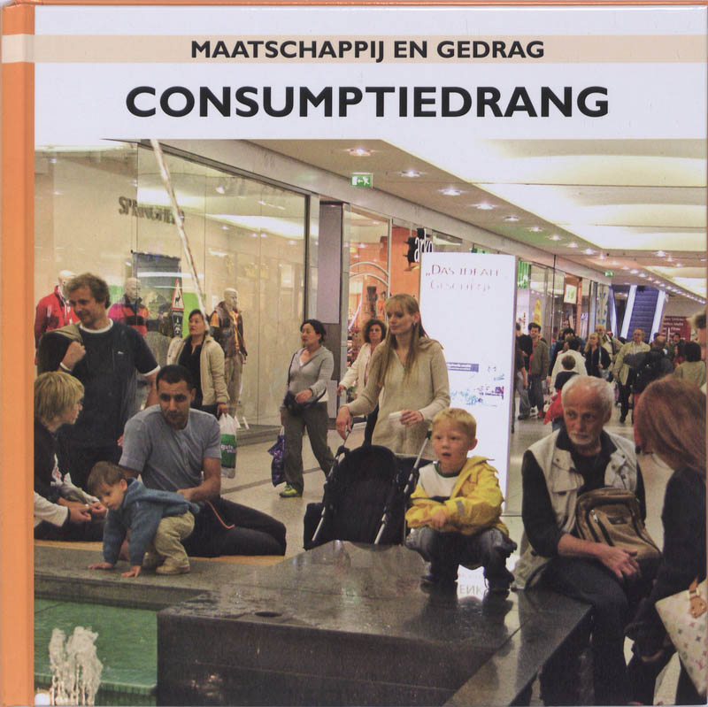 Consumptiedrang