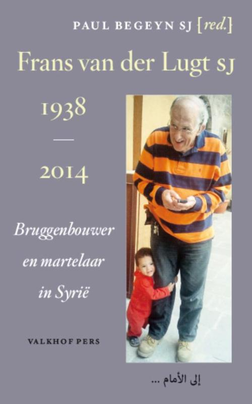 Frans van der LugtSJ, 1938-2014
