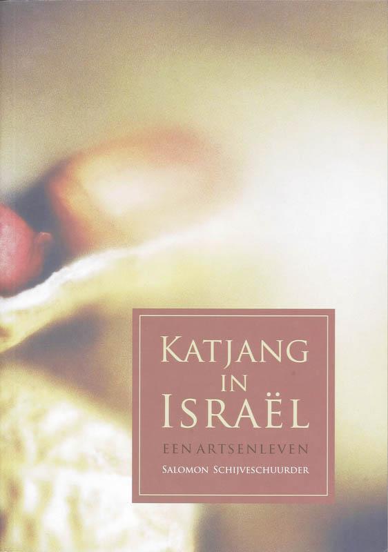 Katjang in Israel