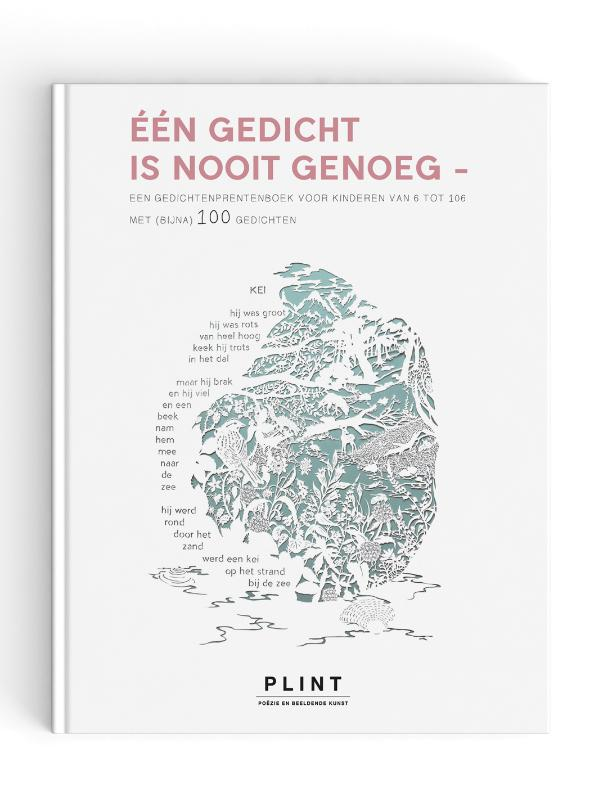 Gedichtenprentenboek 'Één gedicht is nooit genoeg'