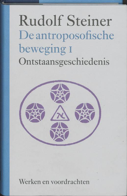 De antroposofische beweging 1 (Werken en voordrachten)