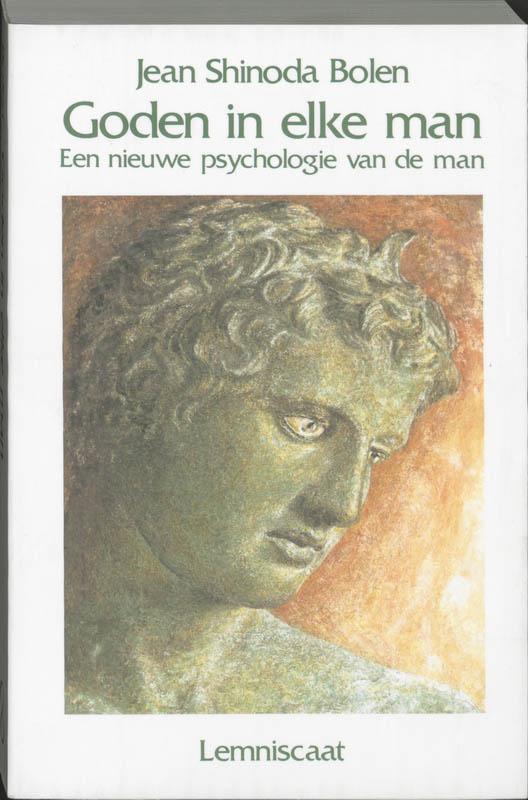 Goden in elke man ; Ontwikkelingen in de Jungiaanse psychologie
