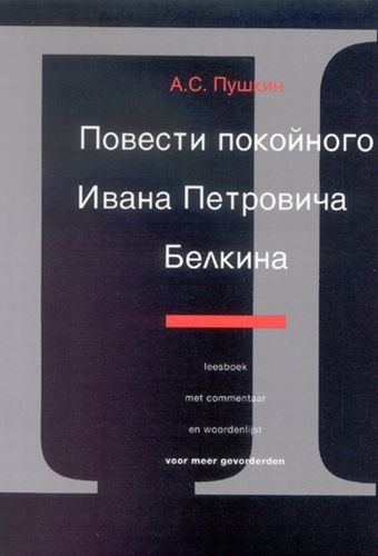 De verhalen van wijlen Ivan Petrovitsj Bjelkin Povesti pokojnogo Ivana Petrovica Belkina