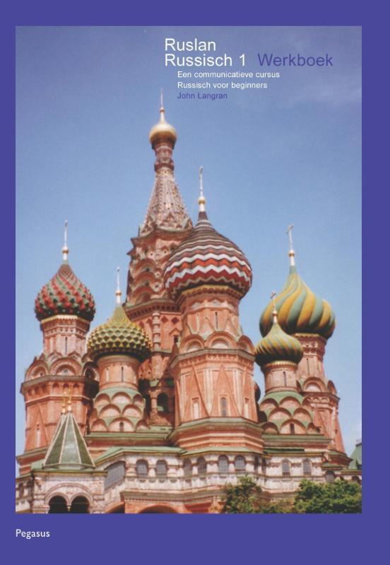 Ruslan Russisch 1 werkboek + cd