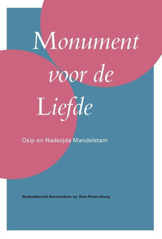 Monument voor de Liefde - Osip en Nadezjda Mandelstam