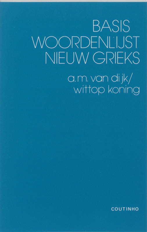 Basis woordenlijst Nieuw Grieks Basiko lexilogio