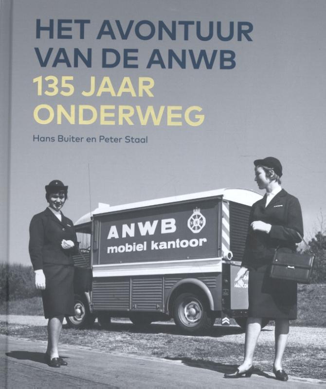 Het avontuur van de ANWB