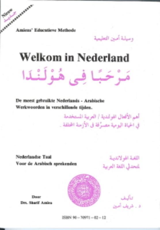 Welkom in nederland meest gebr. werkwoord