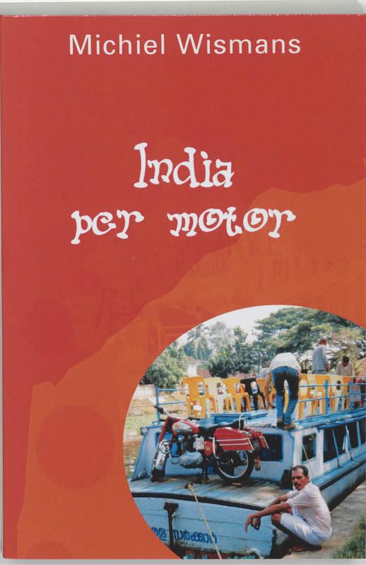 India per motor