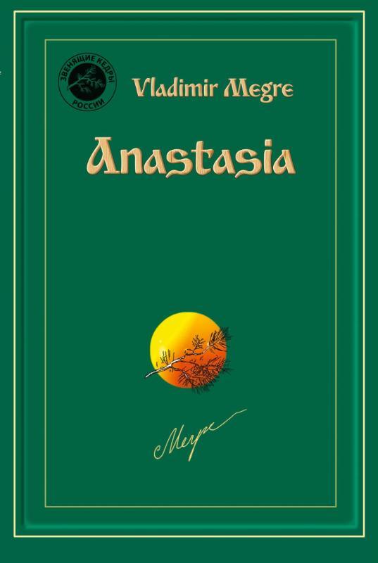 Anastasia DEEL 1 (negende druk)