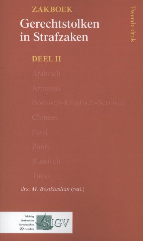 Zakboek gerechtstolken in strafzaken 2