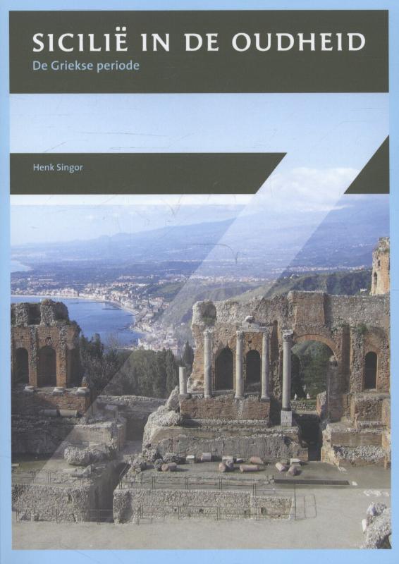 Sicilië in de Oudheid