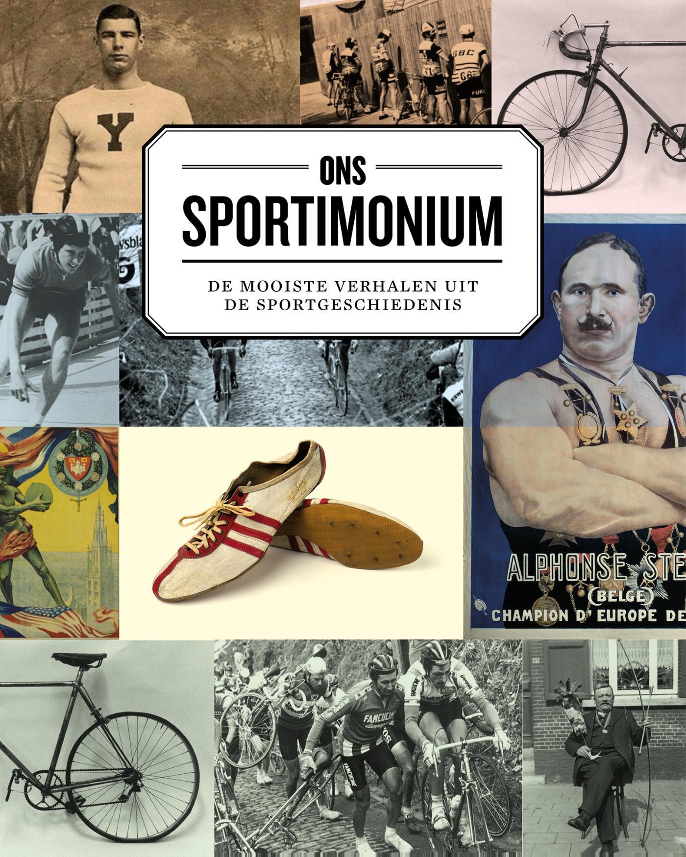 Sportimonium