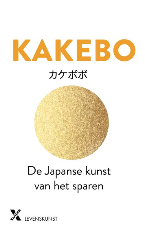 KAKEBO