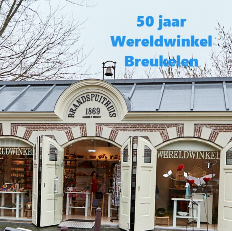 1969-2019 Vijftig jaar Wereldwinkel