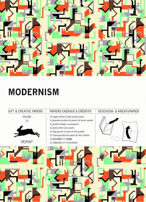 Gift & creative papers: Modernism