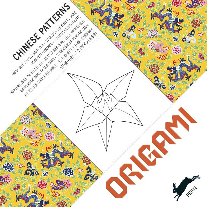 Chinese Patterns - Origami Book